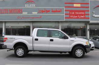 Ford F 150 - XL